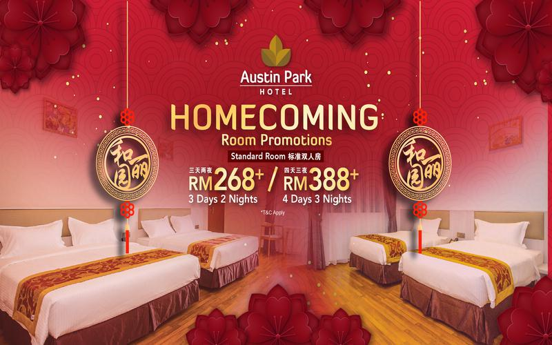 HomeComing Chinese New Year 4D3N Promotion 四天三夜春节促销